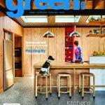 Green Magazine Grazia and Co Page 1